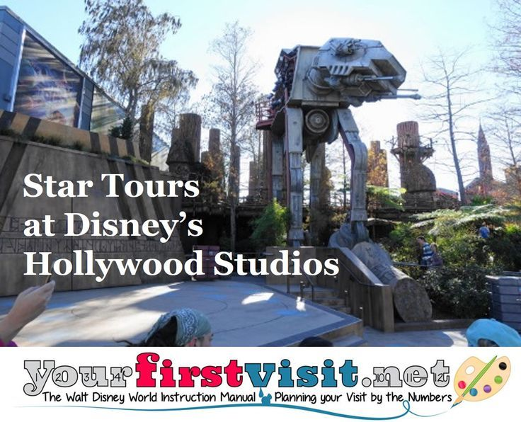 Star Tours at Disney's Hollywood Studios | If you love this ride, then you'll want to know all the details | from yourfirstvisit.net