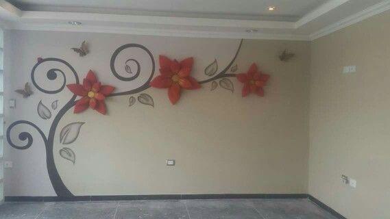 Murales                                                                                                                                                                                 More