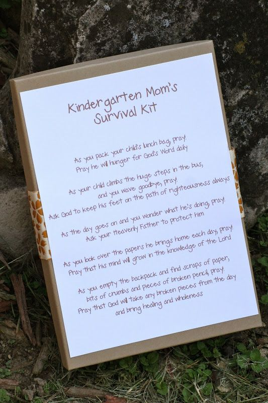 Kindergarten Parent survival kit letter