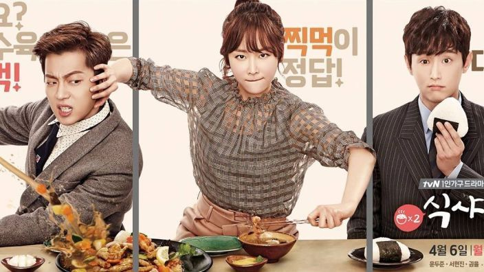 LET'S EAT SEASON 2- I am enjoying this one. I actually like the female lead more in this. It has some great humor. The food porn is lacking though. Not the same as the first.