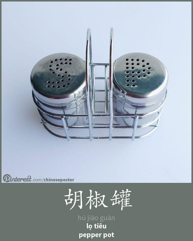 Kitchen Accessories China: Kitchen Accessories & Utensils