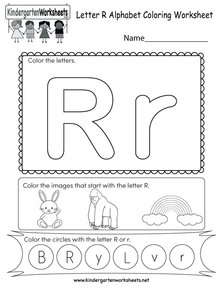 This is a letter R coloring worksheet. Children can color