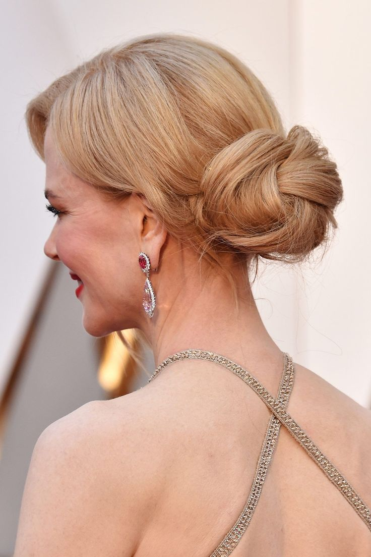 Red Carpet Updo Styles