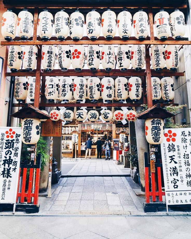 Kyoto, Japan. Find cheap flights at best prices : http://jet-tickets.com/?marker=126022 www.travel4life.club