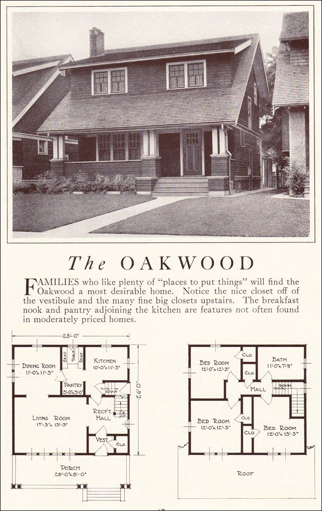 The Oakwood 1922 Lewis Manufacturing Bay City