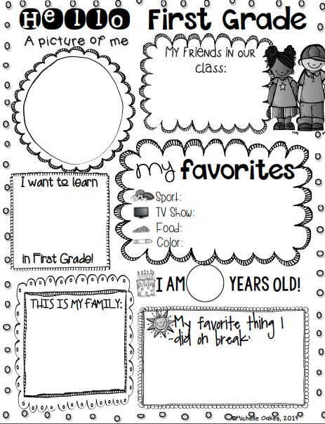 Getting to Know You! First grade