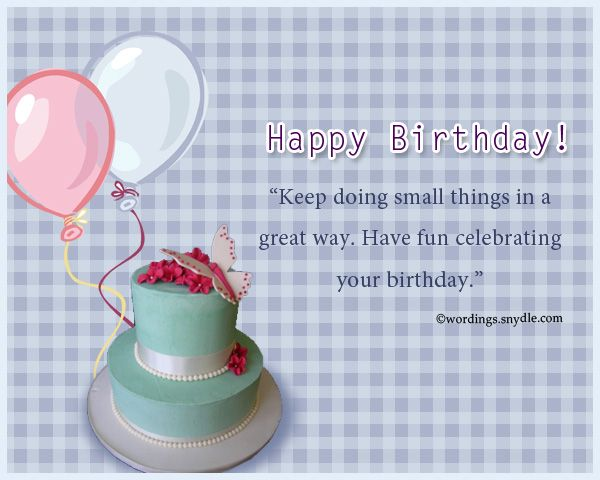 Inspirational Birthday Messages Wishes and Quotes  Wordings and Messages