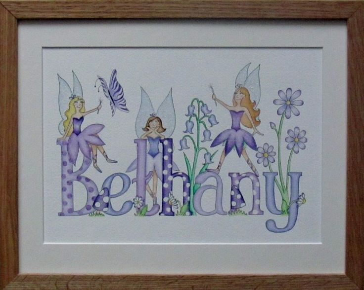 Bethany lilac purple fairy name painting
