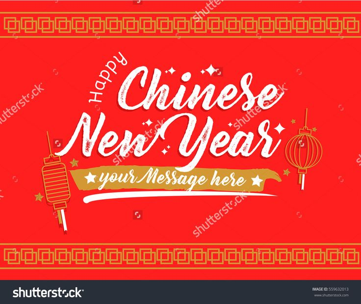 Chinese New Year 2017 Hand Lettering Calligraphy in Red Background for Greeting Card, Poster and Invitation card. Vector Background
