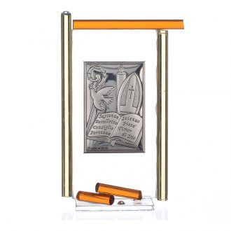 Icon Confirmation silver and Murano Glass, Amber 13x8cm | online sales on…