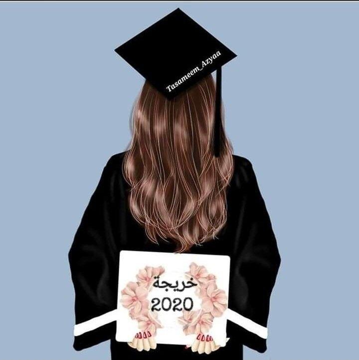 Pin By Hanadi On A In 2020 Graduation Art Graduation Girl Graduation Drawing