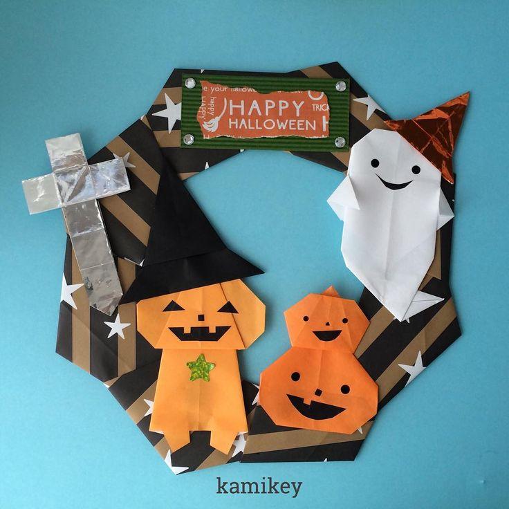 """このリースに使っている各作品の折り方動画が出そろいました わりと簡単なものばかりですが、 「十字架」だけは折り目を付けるのもたたむのもちょっと難しいかも?ぜひ出来たときの達成感を味わって下さい!^ ^  各折り紙作品の折り方はYouTube"""" kamikey origami""""チャンネルをご覧下さい。  Halloween Wreath  designed by me Tutorial on YouTube"""" kamikey origami"""" #折り紙#origami #ハンドメイド#kamikey"""