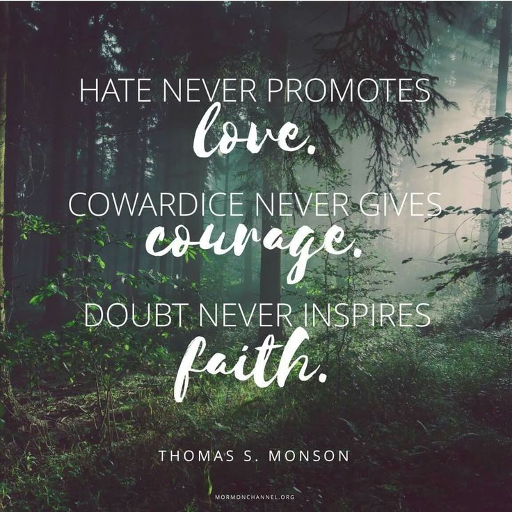president monson love quotes
