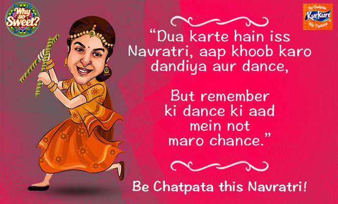 7 Sweet Navratri Greetings that will make you LOL