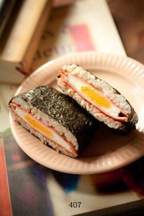 おにぎらずでハムエッグ定食?|レシピブログ
