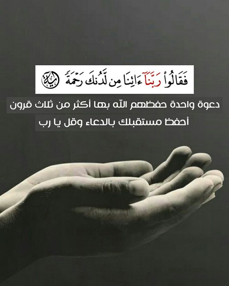 اصحاب الكهف .....Ahmed adham .F