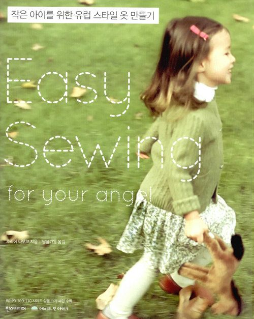 Easy sewing for your angel by horie naoko by coolcraftbook on Etsy