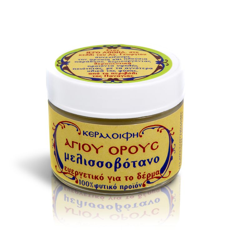 The wax-cream with lemon balm helps us effectively combat oral herpes; because of its anti-viral properties, in the alleviation from varicella symptoms and the combat of herpes zoster. It is produced on Mount Athos / Η κεραλοιφή με μελισσοβότανο βοηθά στην καταπολέμηση του επιχείλιου έρπητα λόγω των αντιικών του ιδιοτήτων, στην καταπράυνση της ανεμοβλογιάς και του έρπητα ζωστήρα ενώ επουλώνει ελαφρά καψίματα. Παράγεται στο Άγιον Όρος.