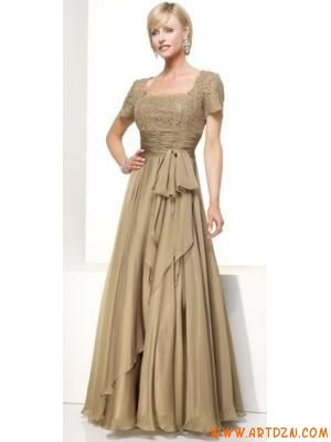 Beautiful pattern - I love the skirt