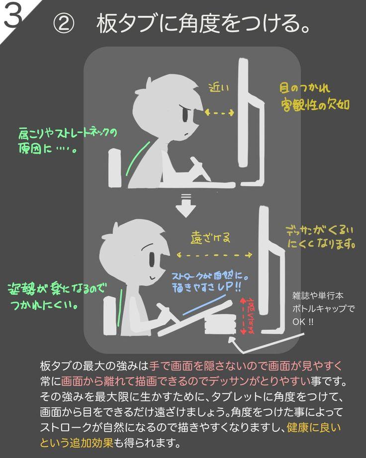ヒョーゴノスケ(@hyogonosuke)さん | Twitter