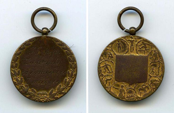 Złoty Medal. Pułkowe Zawody szermiercze 35 p.p. Lata 30-te. Łuków lub Brześć.