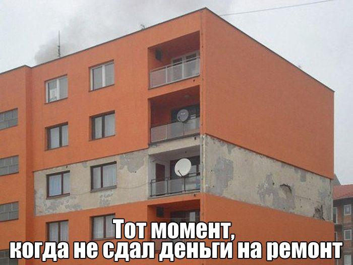 Подборка прикольных фото 08.06.16 http://chert-poberi.ru/umor/podborka-prikolnyx-foto-08-06-16-2.html