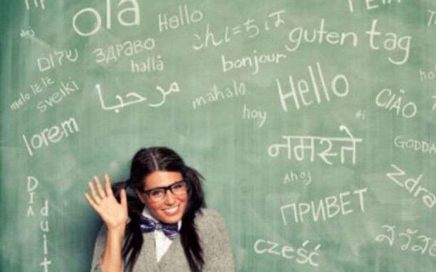 Οι ξένες γλώσσες αλλάζουν τον τρόπο με τον οποίο βλέπουμε τον κόσμο!