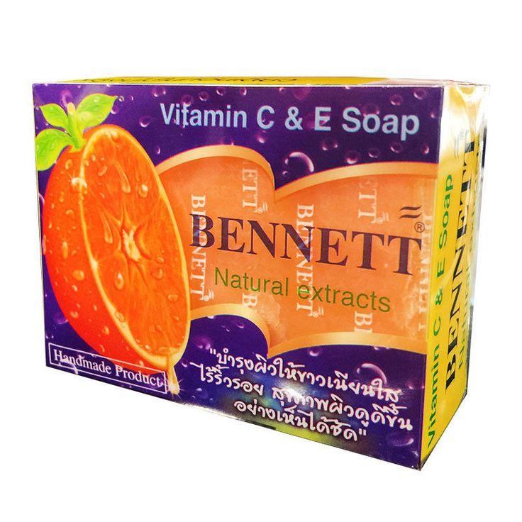 Bennett Orange Vitamin C and E Skin Lightening Anti Spot Bar Soap 130 grams #Bennett