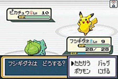 Pokemon FireRed W/ Wireless Adapter  http://www.cheapgamesshop.com/pokemon-firered-w-wireless-adapter-2/