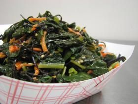 Sesame Kale Salad with Nori | New Leaf Market