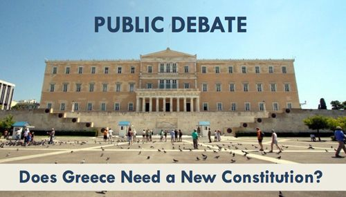 Lecture: Does Greece need a new constitution? Thursday, 15 January 2015- 6:30-8:00pm|@ TW1.G.01, Tower 1, LSE