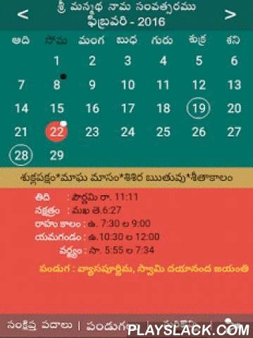 Telugu Calendar Panchang 2016  Android App - playslack.com ,  Telugu calendar Panchagam 2016 allows you to view maasam, Kalam, Rutuvu, vaaram, thithi, and nakshatram, yogam, karanam, amruthakalam, abhijit muhurtham, gulika kalam, sooryodayam, sooryaasthmam information for all days in the Telugu. Calendar 2016 year. Users can select any date and get information for that particular date.Highlights full moon day and no moon day for each monthHighlights main festival dates in listed…