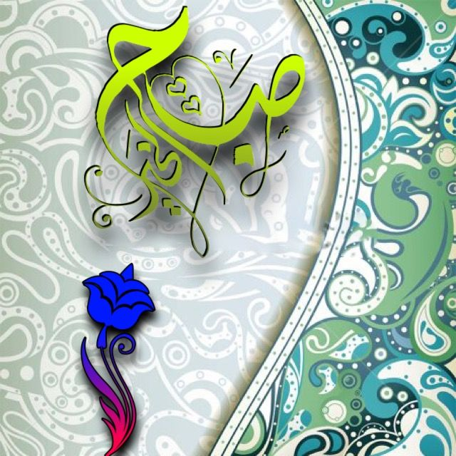 زخارف اسلامية صباح الخير Monograma Casamento Arabescos Para Convites Brasao Casamento
