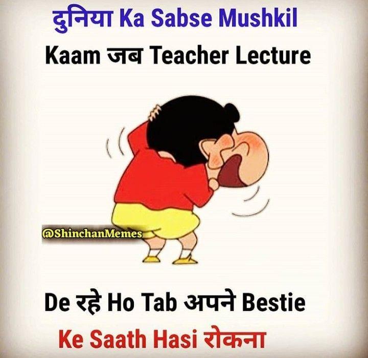 Bohotttttttttttt Hi Zyada Mushkil Fun Quotes Funny Friends Quotes Funny Latest Funny Jokes