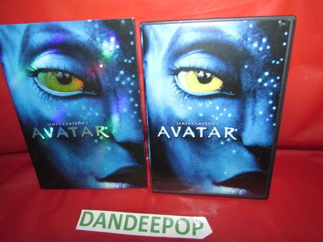 James Camerons Avatar  DVD Movie #Avatar find me at dandeepop.com