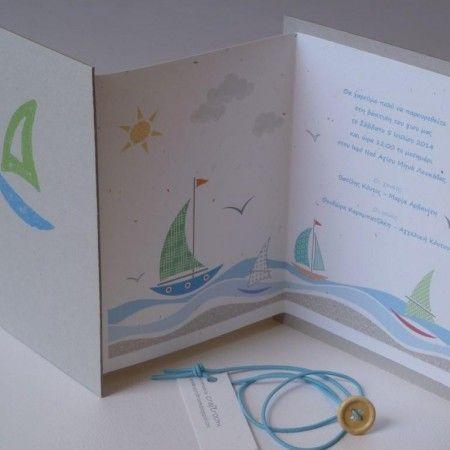 αγορίστικο προσκλητήριο βάπτισης με καραβάκια στη θάλασσα