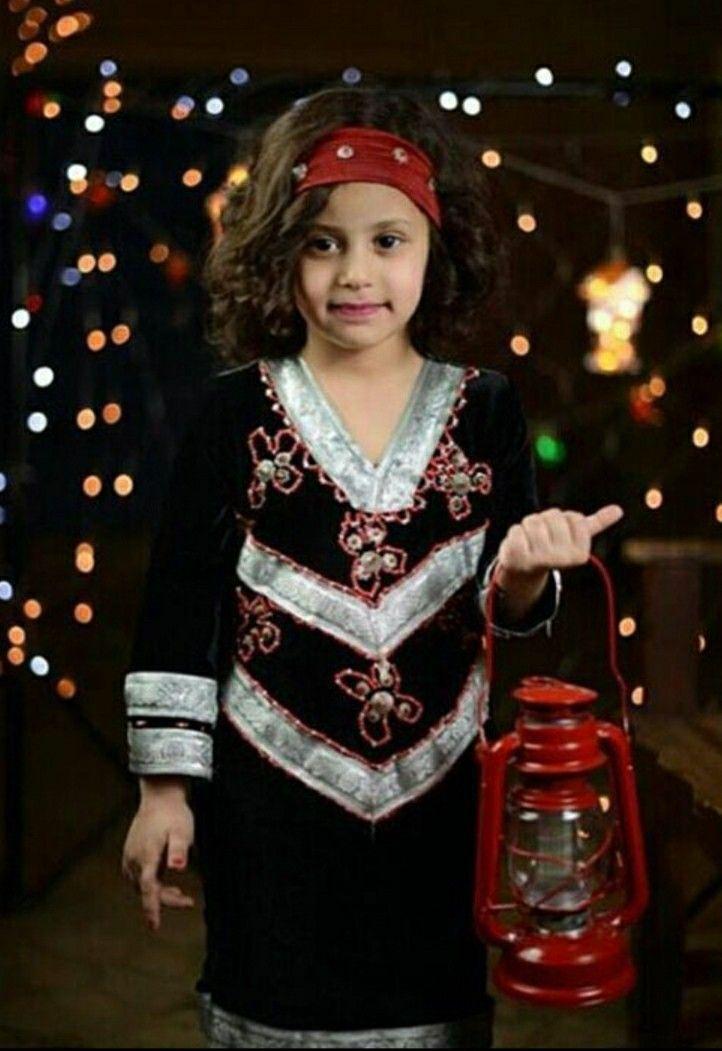 اهلا اهلا يا رمضان Fashion Christmas Sweaters Sweaters