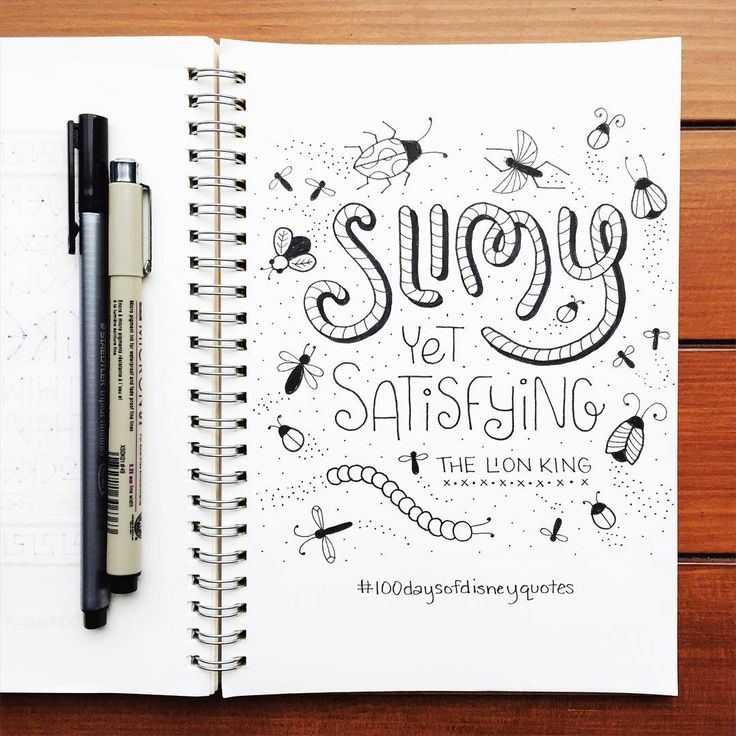Slimy, Yet Satisfying | The Lion King | 100 Days of Hand Lettered Disney Quotes