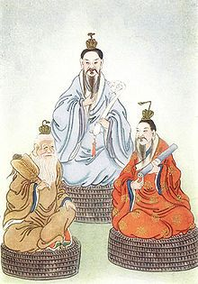 Taoist Triad. The Tao produced One; One produced Two; Two produced Three; Three produced All things. Most scholars believe that it refers to the Interaction between Yin and Yang, with the presence of Chi, or life force. The first Pure One is universal or heavenly chi. The second Pure One is human plane chi, and the third Pure One is earth chi.