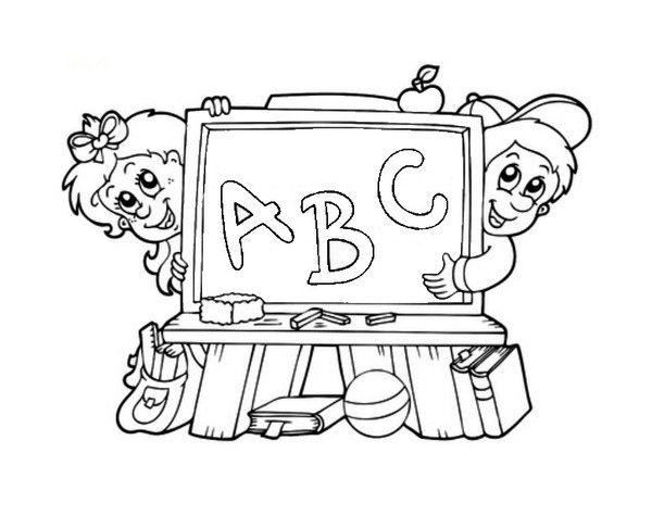 30 Coloriage Cest La Rentrée Des Classes Beau Bathroom Bathroom