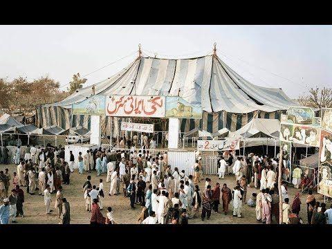 Lucky Irani Circus Performimng in Islamabad, Great Pakistani Circus | Li...