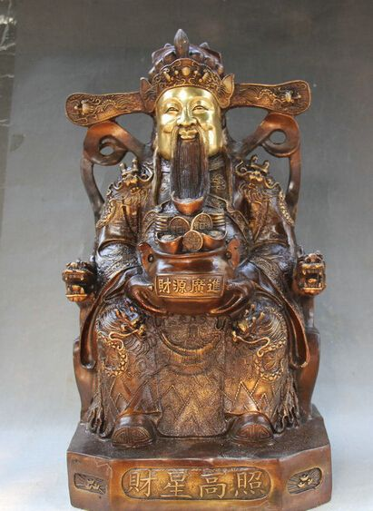 "wholesale factory 18"" Chinese Bronze Seat Mammon Money Wealth God treasure bowl Dragon Statue #Affiliate"