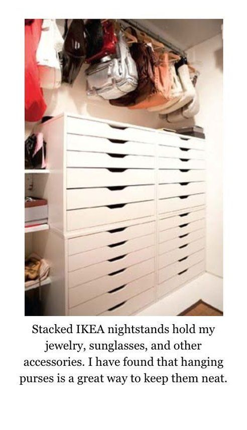 Ikea Alex Drawers Jewelry Stacked Ikea Alex Drawer Units To Hold Jewelry Sunglasses And In 2020 Ikea Alex Drawers Makeup Organization Ikea Ikea Drawer Dividers