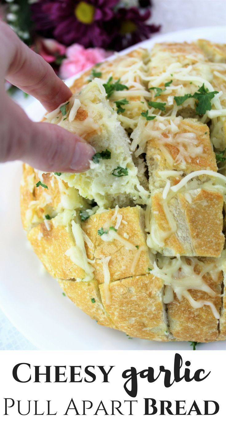 Msg 4 21+,  Cheesy Garlic Pull Apart Bread | recipe | Date Night with Bertolli | Valentine's Day | Dinner | #ad #cbias #mangiatonight