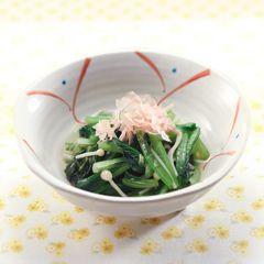 小松菜とえのきの煮びたし(病院食:副菜)