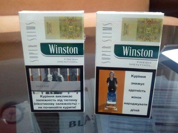 На сигаретах появятся страшные рисунки (фото)
