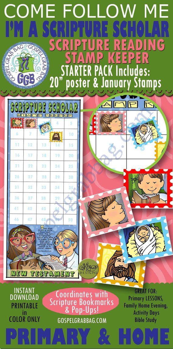 2019 JANUARY STAMPS & Stamp Keeper - Scripture Scholars -