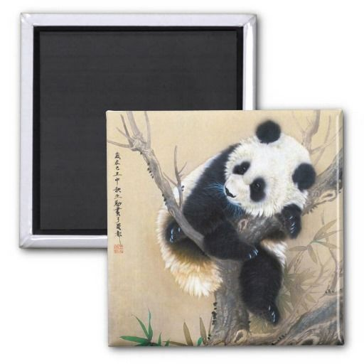 Cool chinese cute sweet fluffy panda bear tree art 2 inch square magnet