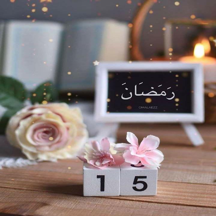 15 رمضان مع فجر ثالث جمعة في رمضان يارب ألطف بنا حيثما الأقدار دارت ويسر لنا الخير إذا النفس احتارت Ramadan Crafts Ramadan Ramadan Dp
