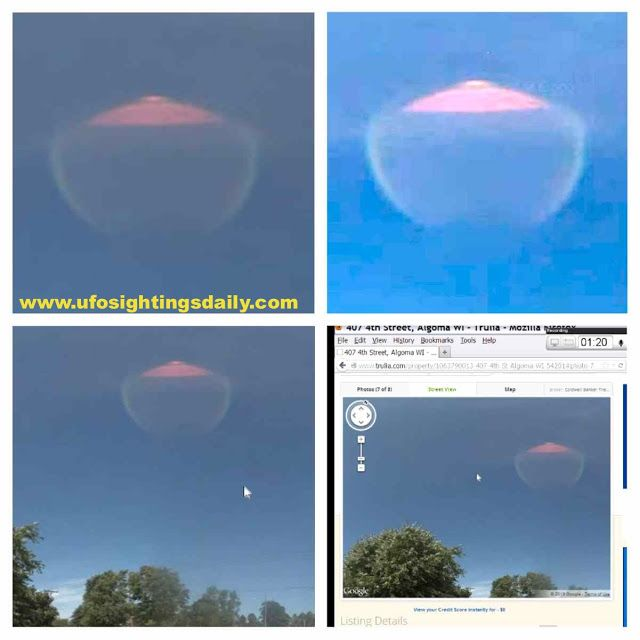 Pink UFO Caught Over Neighborhood In Algoma, Wisconsin. Scott C Waring, author of UFO Sightings Daily, reports a a  pink UFO has been spotted in March 2013 over a neighborhood in Algoma, Wisconsin. This is not the first time pink UFOs have been spotted. In September 2012, similar pink UFOs were seen in Texas and New Mexico